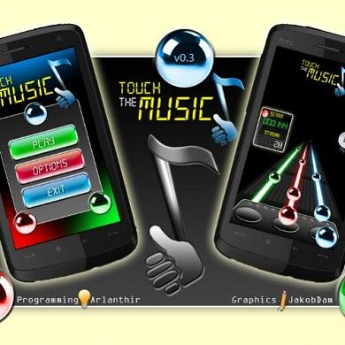 Touch The Music: Looking for New Designer