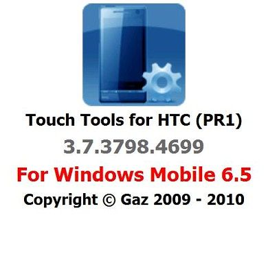 Touch Tools Available for HD2