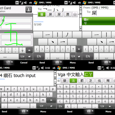Use Traditional Chinese in EzInput