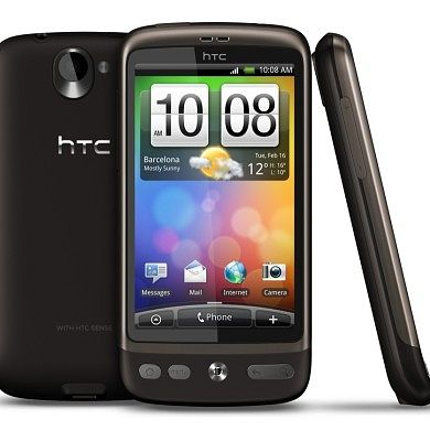 HBOOT for HTC Desire Now Available