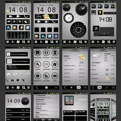 GTX Black Edition Theme for WM