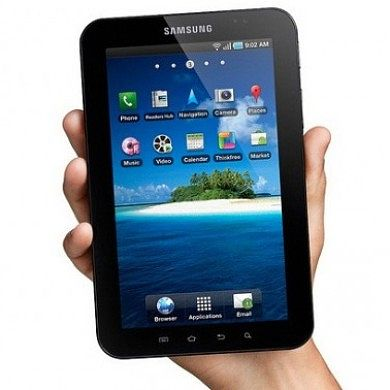 Scale Applications Properly on the Galaxy Tab