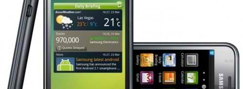 Android CF-Root Kernel for Galaxy S I9000