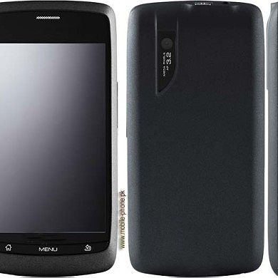 It Is Finally Here… ZTE Blade Forums Added
