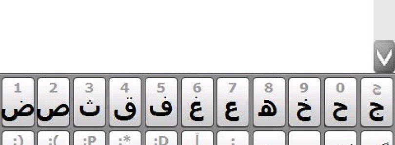 Farsi Language for Finger Keyboard -WM