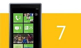 Prevent WP7 From Relocking – Testers Needed!