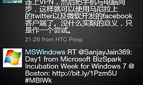 HTC Peep Security Update for Windows Mobile