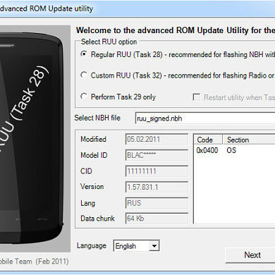 Advanced ROM Update Utility For Touch HD