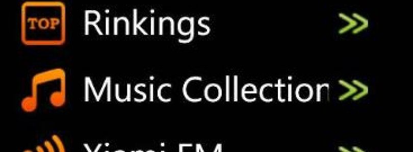 Listen Free Music With Xiami Music For Windows Phone 7