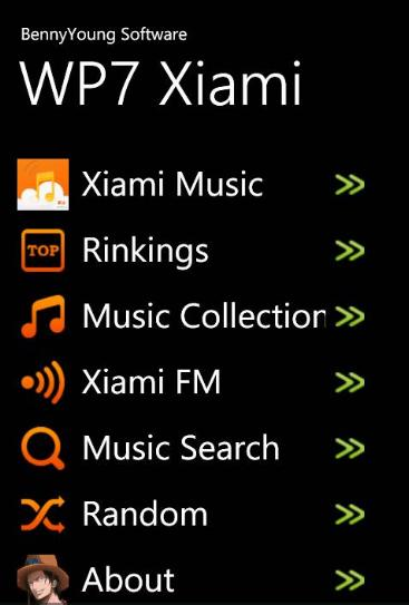 how to listen to music on windows phone