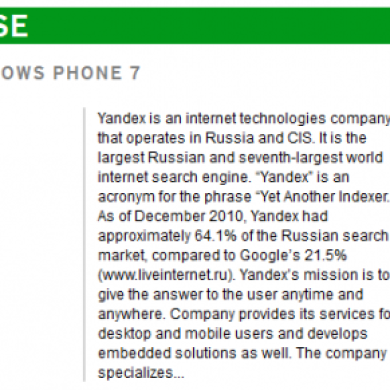 Bing No Longer The Default Search Engine Powering Windows Phones In Russia