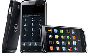 Chinese Search Giant Baidu Launches Smartphone with Forked Android Version