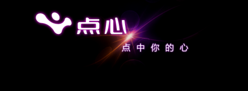 DianXin OS; A Unique Android-Based Chinese OS