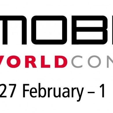 Highlights from MWC 2012