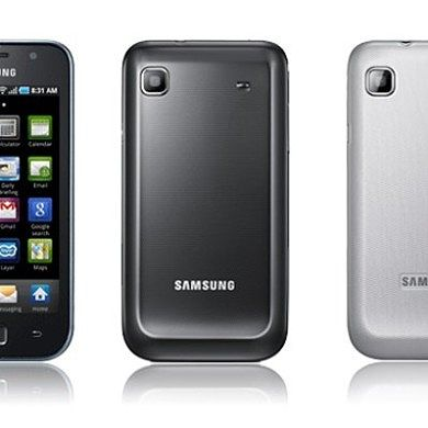 Aroma Installer Gets its First Port to Samsung Galaxy SL