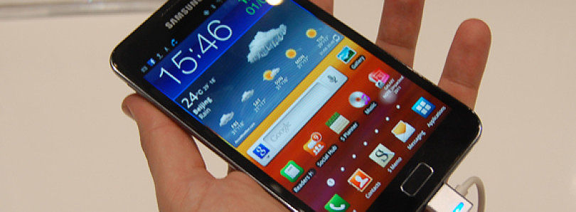 Galaxy Note Arrives At AT&T On Feb 19