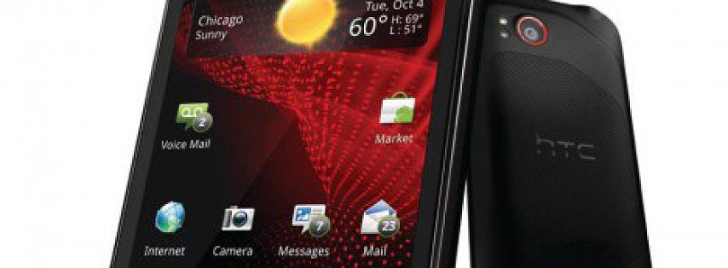 Make Your Own ICS Boot Animations for the HTC Rezound