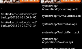 Explore Your Backups With Nandroid Browser