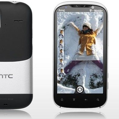 Amaze 4G Gets HTC's ICS Blessing – Through a Leak…