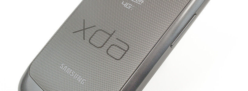 Win a Laser-Etched XDA Backplate for Your Galaxy Nexus