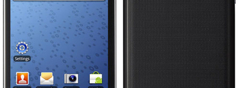 Infuse your Samsung Infuse 4G with ICS Goodness