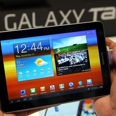 Root the Galaxy Tab 7.7 Using Stock Recovery