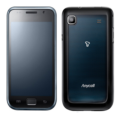 comprehensive resource for korean anycall galaxy s m110s