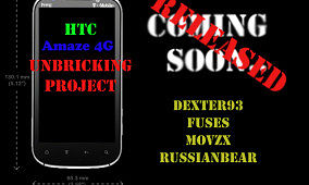 HTC Rezound Added to the HTC Unbricking Project