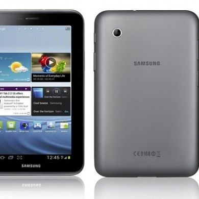 How To Dual Boot Samsung Galaxy Tab 2 7.0
