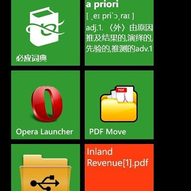 Move, Pin, and Send PDF Files on WP7 with PDF Move