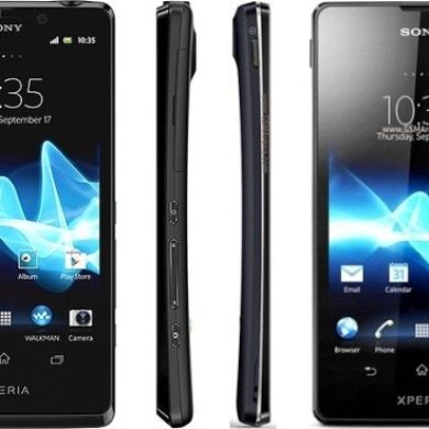 Wake Sony Xperia T & TX Screen with Volume Keys