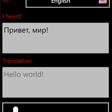 VoiceTranslator For Windows Phone Receives Both Updates And Some Well Deserved Recognition