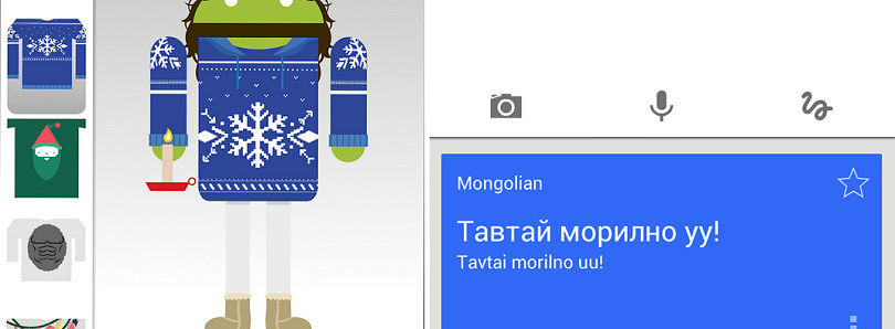 Google Ups Supported Languages in Google Translate, Androidify Receives Holiday Cheer
