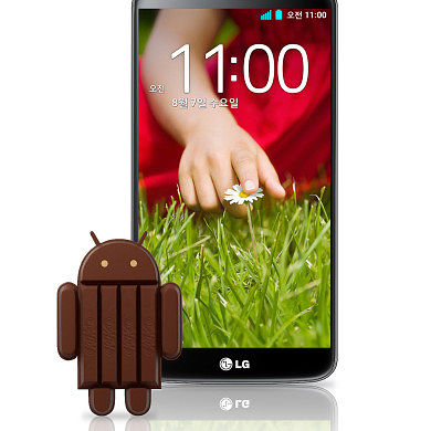How to Make Flashable Zip File from Android 4.4.2 KDZ File for the LG G2