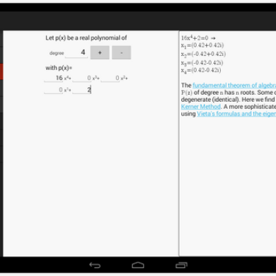Complex Numbers App Makes the Imaginary Seem More Tangible