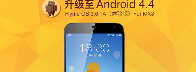 Flyme-Laden KitKat Test Build Lands on the Meizu MX3