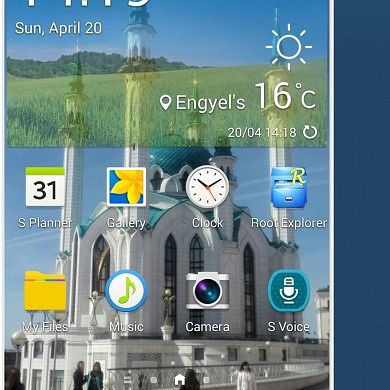 One-Handed Mode Ported to the Samsung Galaxy S4