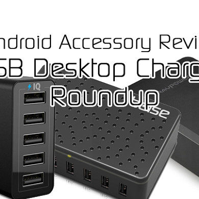 USB Desktop Charger Roundup – XDA TV
