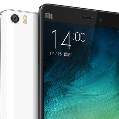 GPLv2 and Its Infringement by Xiaomi