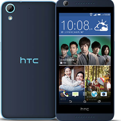 HTC Desire 626 Forums Now Available