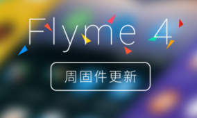 FlymeOS for Xperia Z
