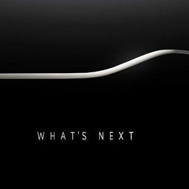 What is Samsung Hinting at with its Latest Teasers?