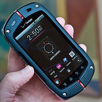 What Was the Ugliest Android Phone Ever Released?