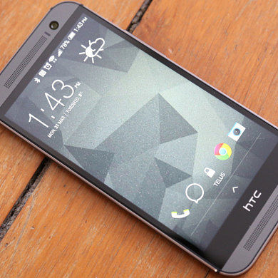 Most Beautiful Android Phone Ever Released?