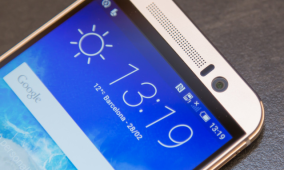HTC Utopia Coverage: One M9, Grip and Vibe VR