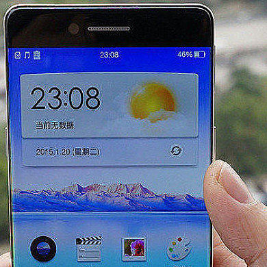 "Oppo ""R7"" Bezel-Less Smartphone Demoed in Video"