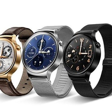 Huawei Watch Price: A Lesson in Context
