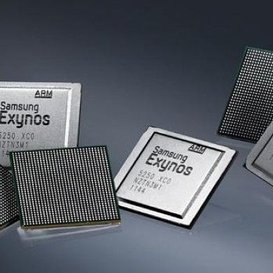 Samsung May Displace Intel to Become World's Most Profitable Chip Maker