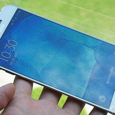 Galaxy A8: Confirmation Of Samsung's Design Revolution