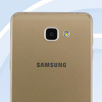 Samsung Galaxy A9 Launched in China